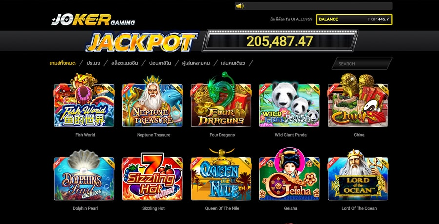 Online Casinos - Know Even More to Play Better